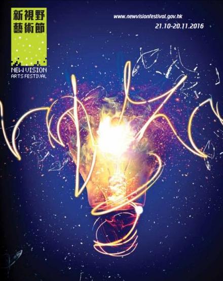 2016-New-Vision-Arts-Festival.png#asset: