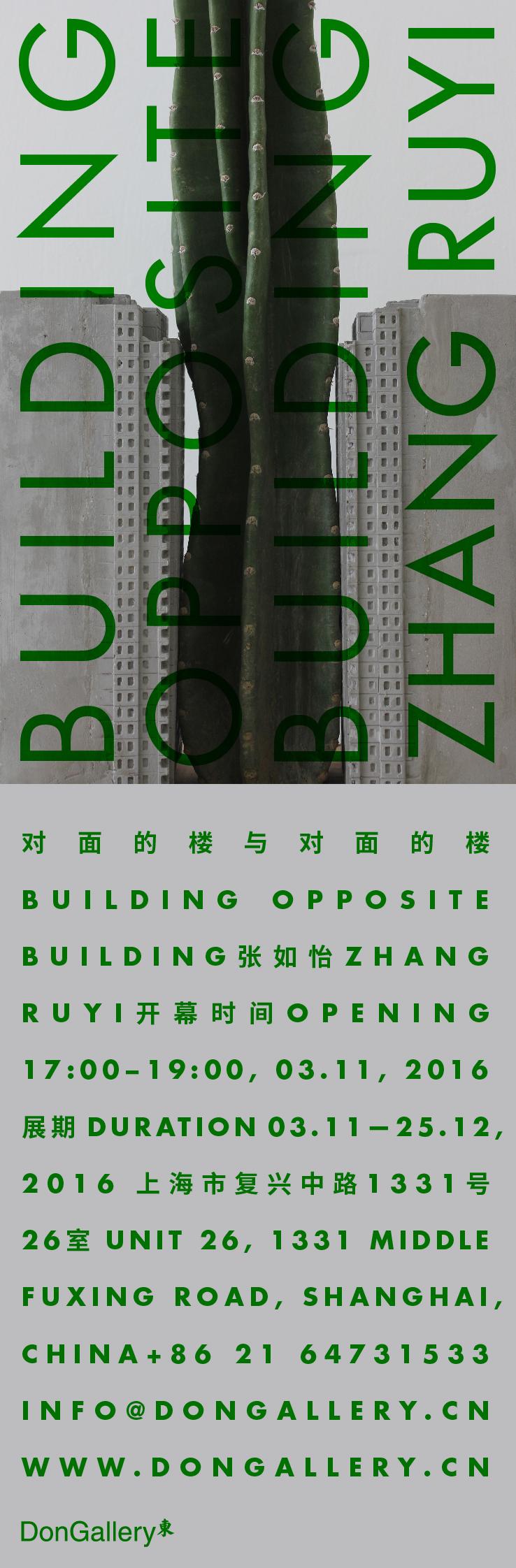 Building-Opposite-Building.JPG#asset:245