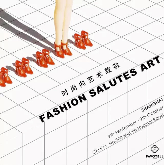 FASHION-SALUTES-ART.jpg#asset:939