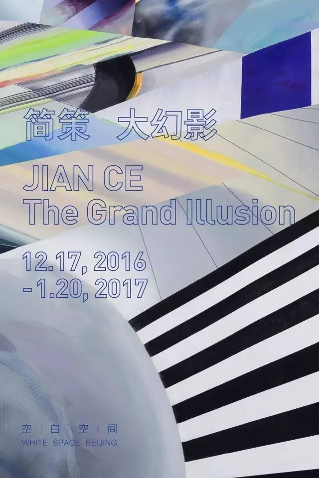 JIAN-CE-The-Grand-Illusion.jpg#asset:475
