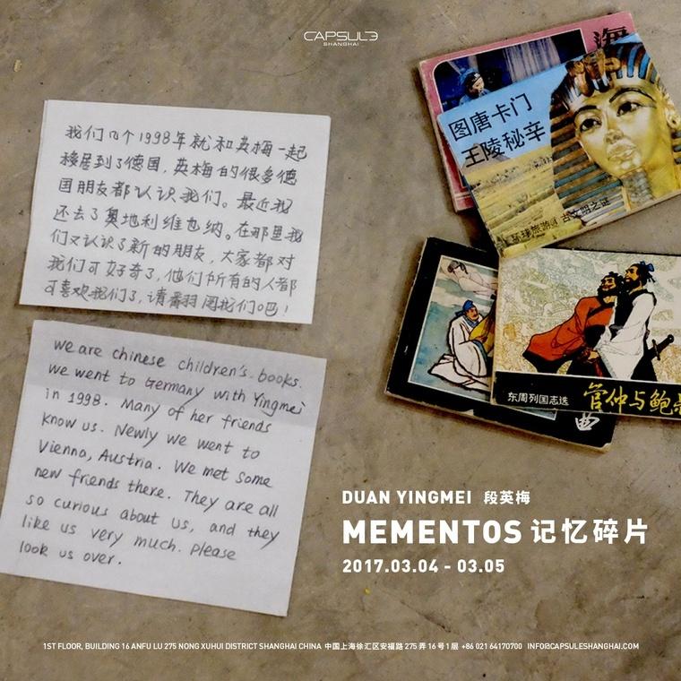 Mementos.jpg#asset:7502