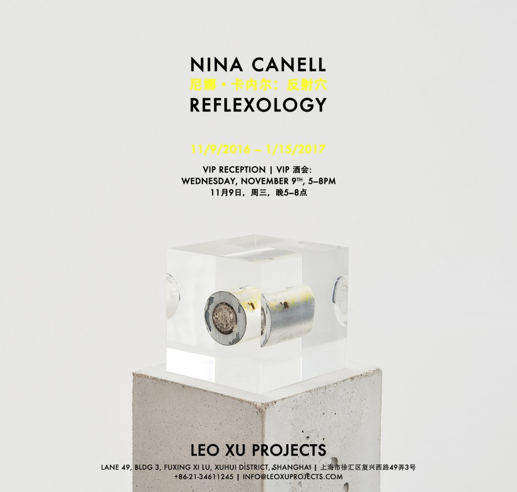 NINA-CANELL.jpg#asset:2786