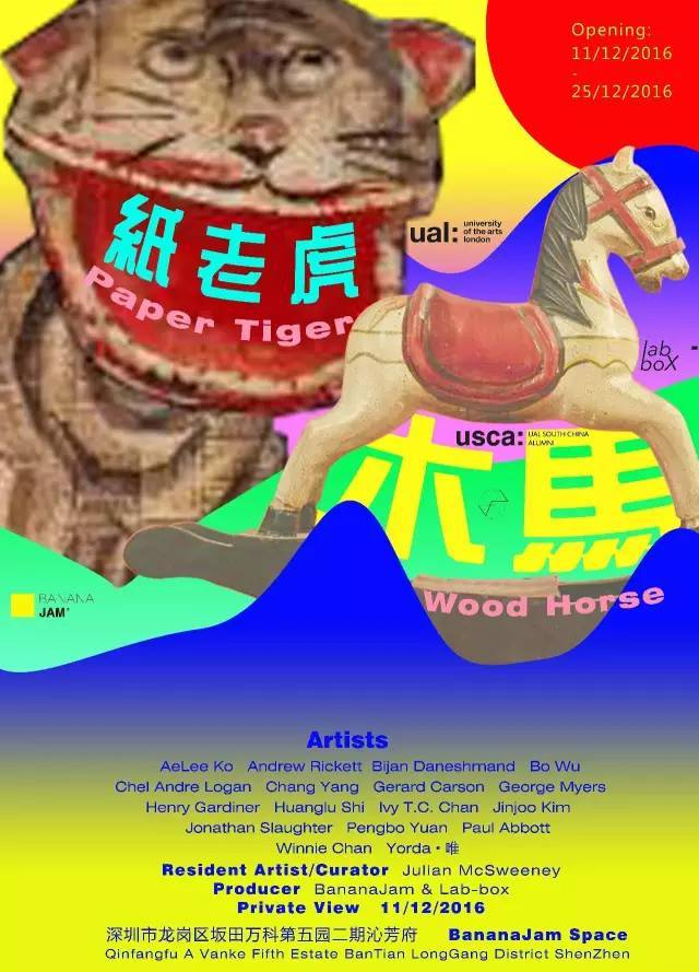 Paper-Tiger-Wood-Horse.jpg#asset:4296
