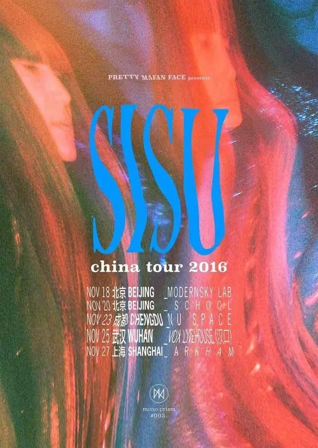 SISU-CHINA-TOUR-2016.jpg#asset:2795