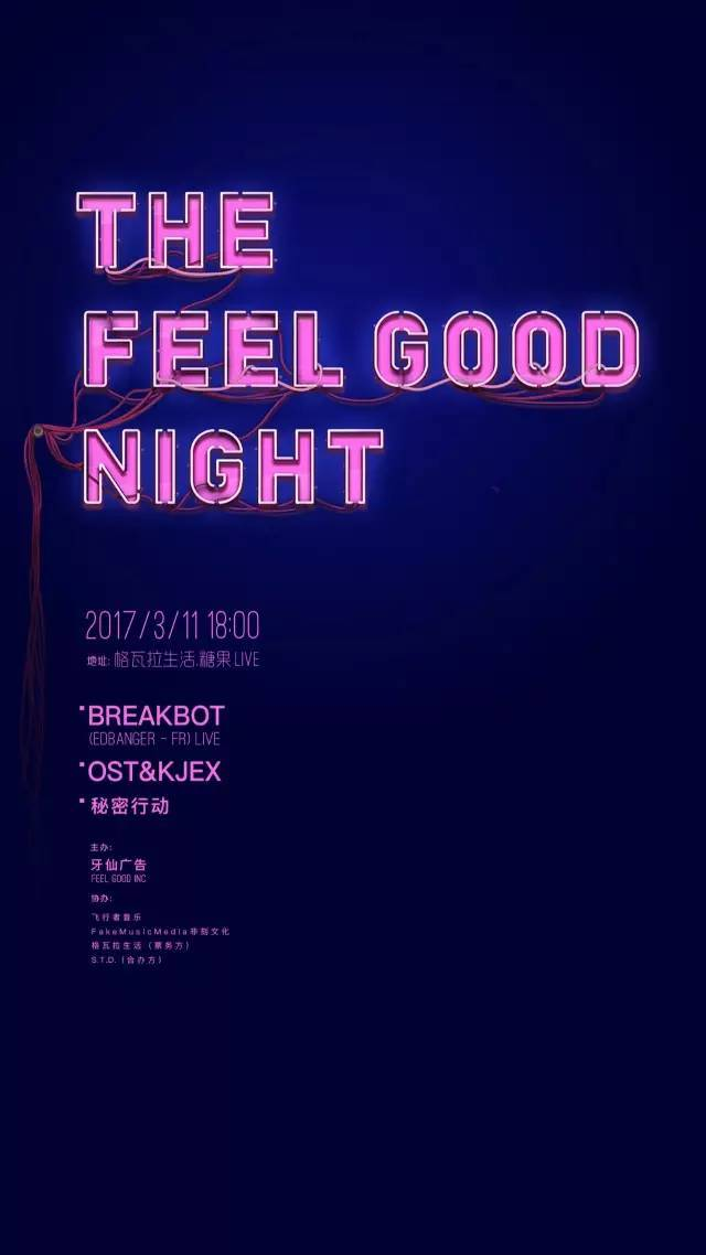 THE-FEEL-GOOD-NIGHT.jpg#asset:7503