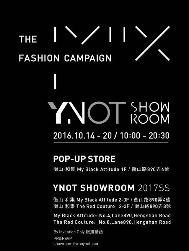 YNOT-SHOWROOM.jpg#asset:1205