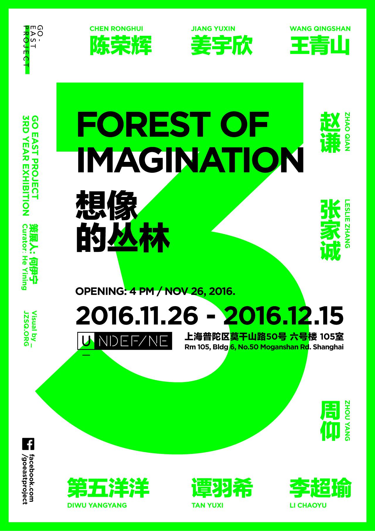 forest-of-imagination_web.jpg#asset:2803